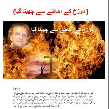 Image 1 Pakistan